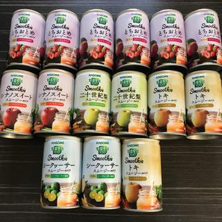 KAGOME野菜生活スムージーmix