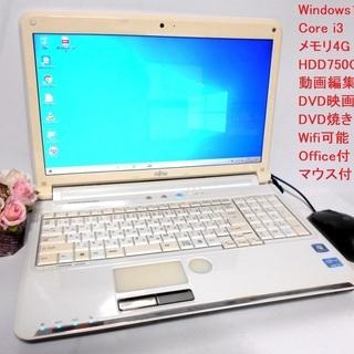 ノートパソコン譲ります。即使える マウス付き/メモリ4G/750...
