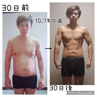 まずは30日間で変化を体感してみませんか?