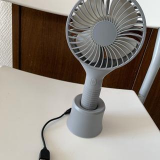 ハンディー扇風機