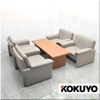 ◆KOKUYO/コクヨ◆会議/応接家具◆1Pソファ×4脚+テーブ...