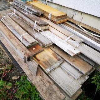 【無料】板材、柱、木材、建材、DIY向け