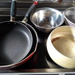 無料 フライパン、鍋、ざる、ボール