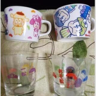おそ松さん☆マグカップ&グラスセット