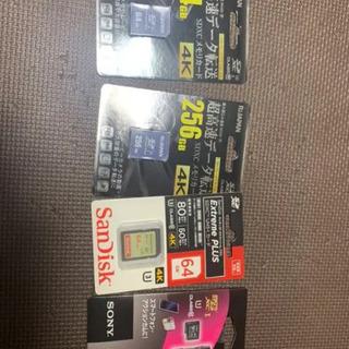新品未使用SDカード4枚 超お得定価65000円以上
