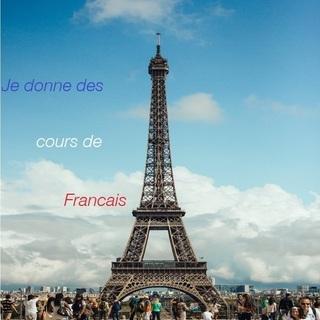 フランス語のレッスン