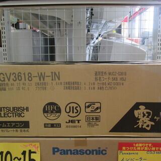三菱 エアコン MSZ-GV3618 未使用 2018年式 10...