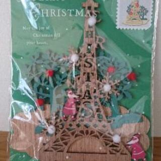 【新品・未開封】クリスマスカード 木製スタンド インテリア 半額以下