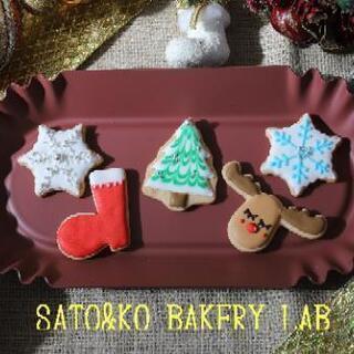 サトコ先生のお菓子教室 体験会