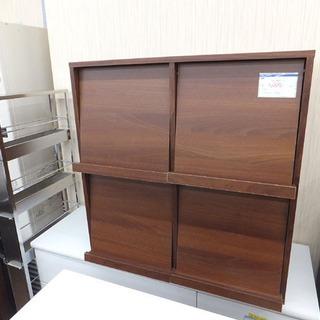 札幌 引き取り マガジンラック/ディスプレイラック 木製 収納棚...