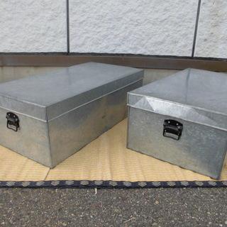 アルミ製箱2点セット W80×H39.5×25cm JM5305...
