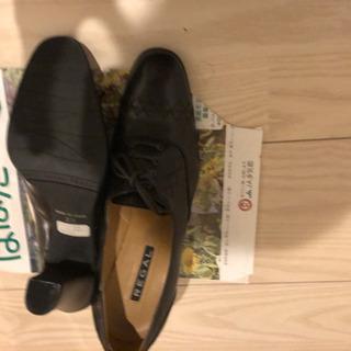 リクルート靴