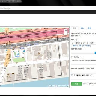 新しいWebサービスのご案内:工事用の道路図面を自動生成