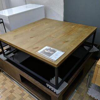ローテーブル正方形 スチール脚 インダストリアル ヴィンテ…