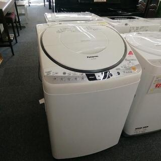 727 Panasonic  8kg 洗濯乾燥機