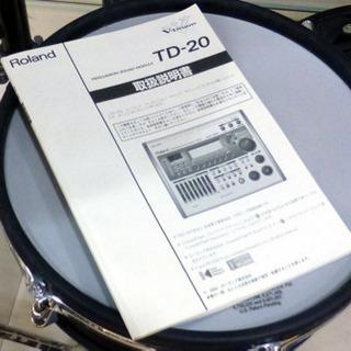 電子ドラム ローランド TD-20 フルセット おまけ付 - 神戸市