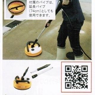 リョービ 高圧洗浄機用 高圧回転クリーナー 6710067 新品