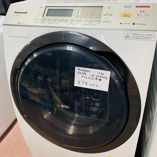 Panasonic ドラム式洗濯機