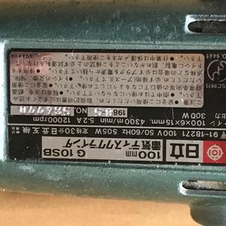 グラインダー 中古品 100v電源