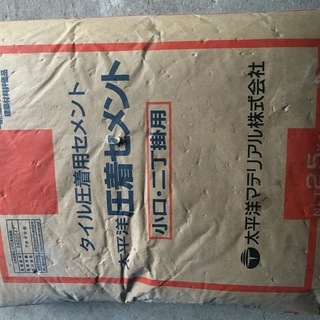 【未使用】タイル用圧着セメント 6袋
