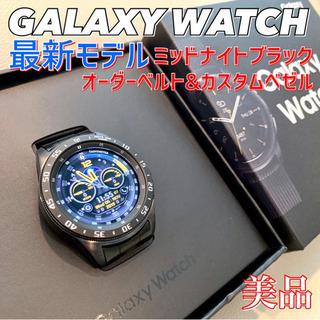 《現在最新》【美品】GALAXY Watch 42mm ミッドナ...