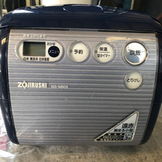 象印 3合炊き炊飯器 NS-NB05 ブルー - 家電
