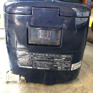 象印 3合炊き炊飯器 NS-NB05 ブルー − 熊本県