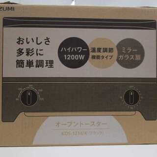【未使用品】KOIZUMI コイズミ オーブントースター KOS...