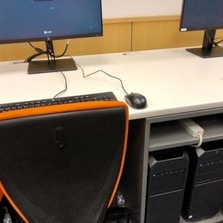 パソコン家庭教師