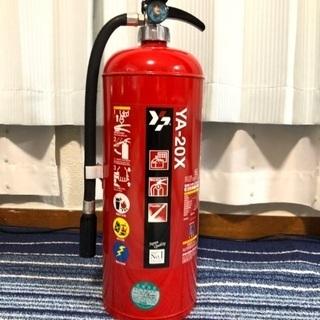 ヤマトプロテック 株式会社 ABC粉末 消火器 蓄圧式 20型 ...