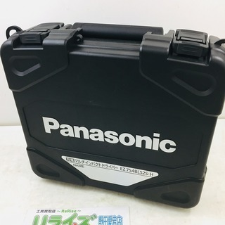 Panasonic(パナソニック) 充電 マルチインパクトドライ...