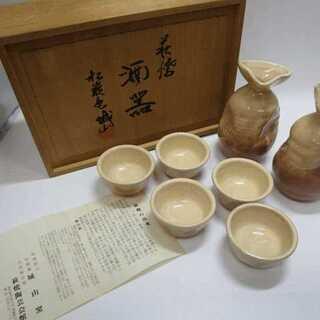 【未使用品】萩焼 酒器 松籟庵 城山 木箱入り 徳利2個 お猪...