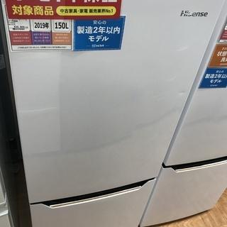 1年保証つき!Hisense 2ドア冷蔵庫 HR-D15…