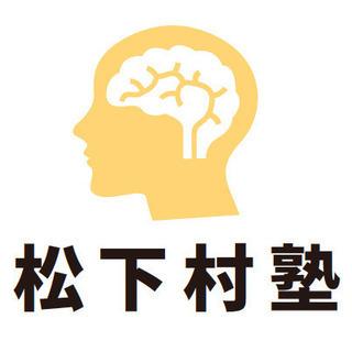 11/29(金)山口開催【無料】ゼロからはじめるPythonプロ...