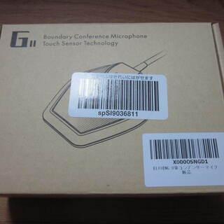 【新品】ELUTENG USB コンデンサーマイク 360° 全...