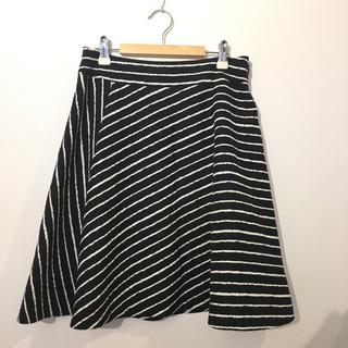 UNTITLED 斜めボーダースカート#Cattleya