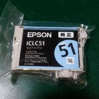 エプソン EPSON ICLC51 純正