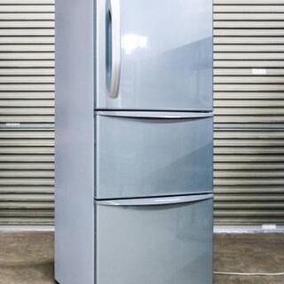 TOSHIBA 東芝 ノンフロン 3ドア冷凍冷蔵庫 ブライトシル...