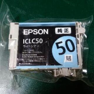 エプソン EPSON ICLC50 純正