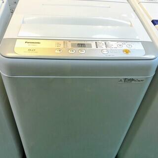 【送料無料・設置無料サービス有り】洗濯機 2017年製 Pana...