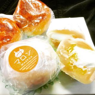【🌰和栗と生クリームと白あんがバッチリとマッチして美味しい《マロ...