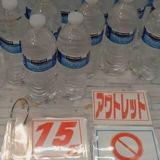 11/7 ベビービョルンバランスエアー4990円 ファルスカベッ...
