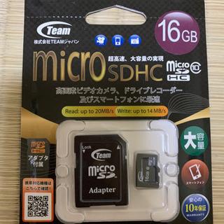 【値下げして半額にします】micro SDHD マイクロSD 1...
