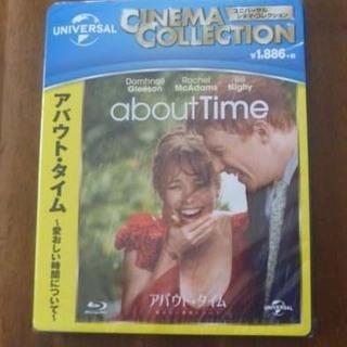 Blu-ray アバウト・タイム   新品 未開封