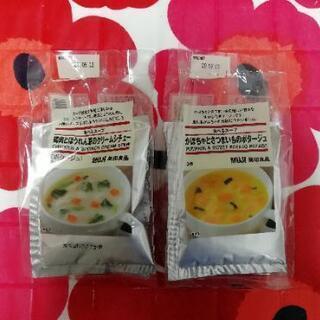無印 食べるスープ 4食