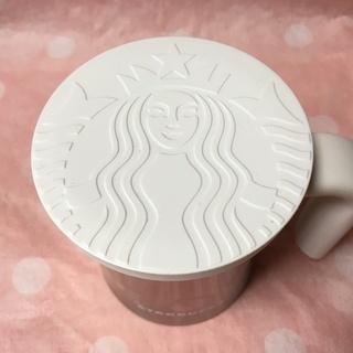 美品(未使用品)☆2017ver桜・スターバックス保温保冷マグカップ