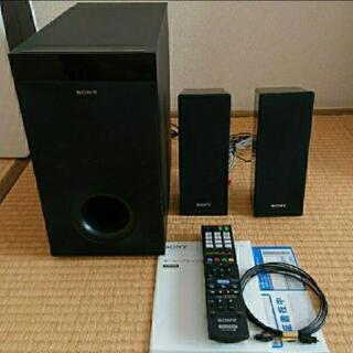 SONY ホームシアターシステムセット HT-FS30 ソニー ...