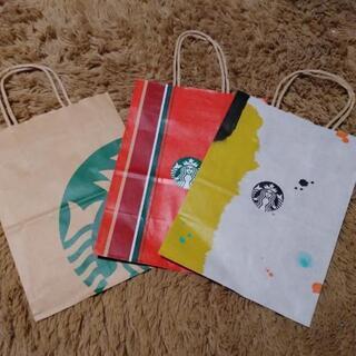 スターバックス 紙袋 三枚