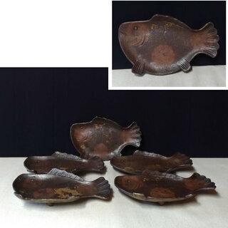 c252 備前焼 魚型 皿 向付 5枚 古い 平向付 懐石皿 時代物