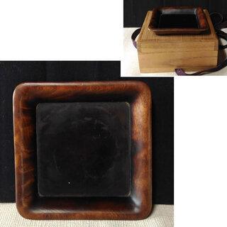 c286 急須盆 木製 桑 茶道具 木箱入り